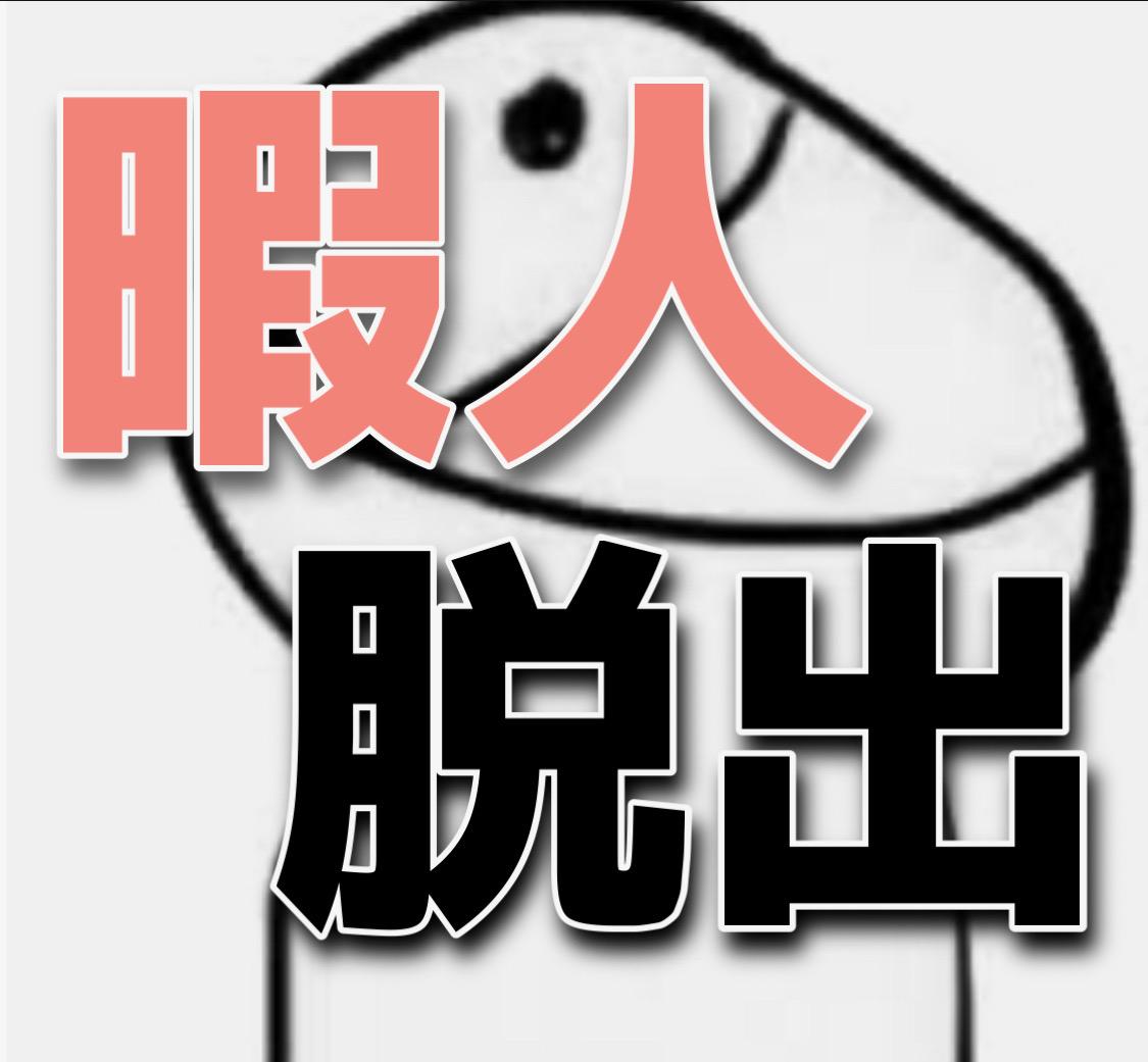 f:id:yamadaman0618:20200329212229j:plain