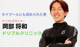 f:id:yamadaman0618:20200403231149p:plain