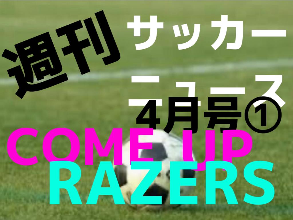 f:id:yamadaman0618:20200404112835p:plain