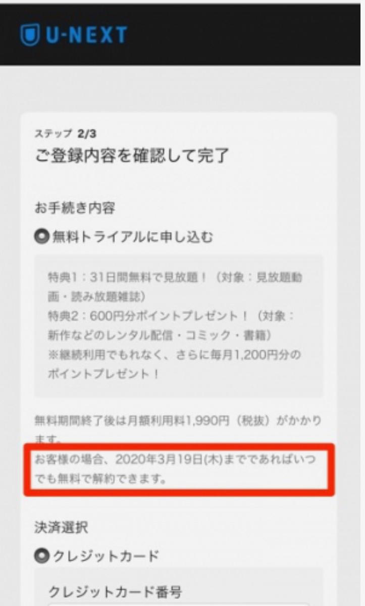 f:id:yamadaman0618:20200408234102j:plain