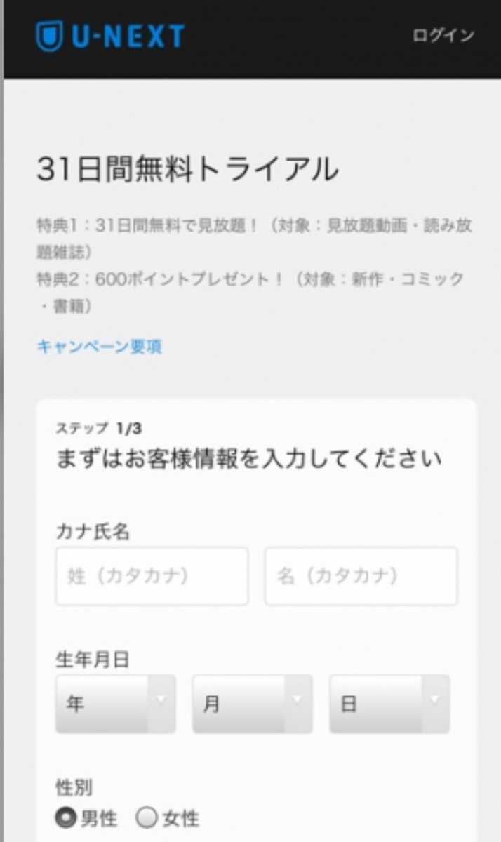 f:id:yamadaman0618:20200408234107j:plain