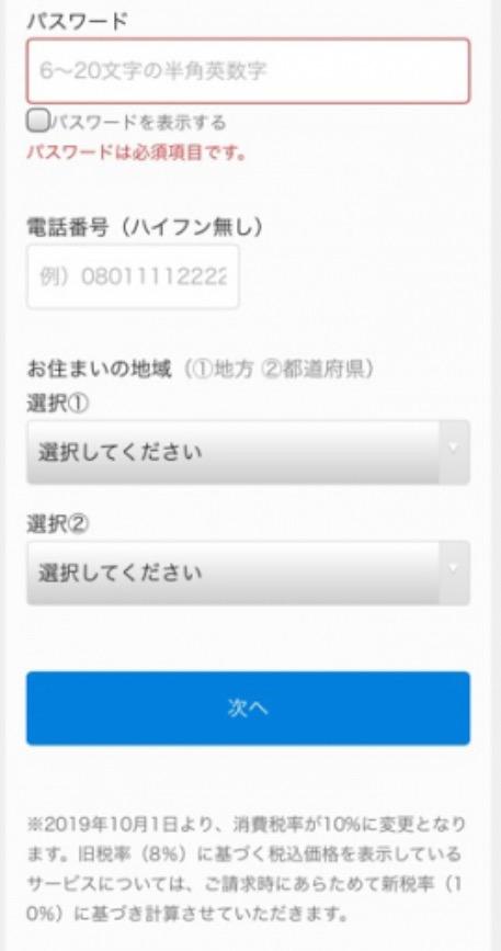 f:id:yamadaman0618:20200408234114j:plain
