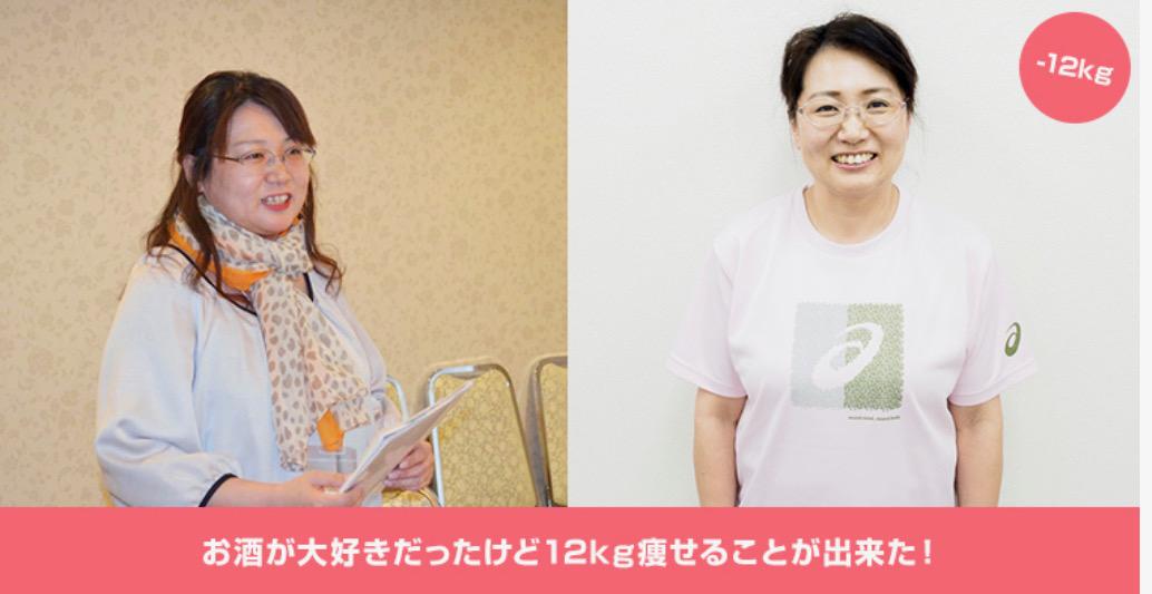 f:id:yamadaman0618:20200414184335j:plain