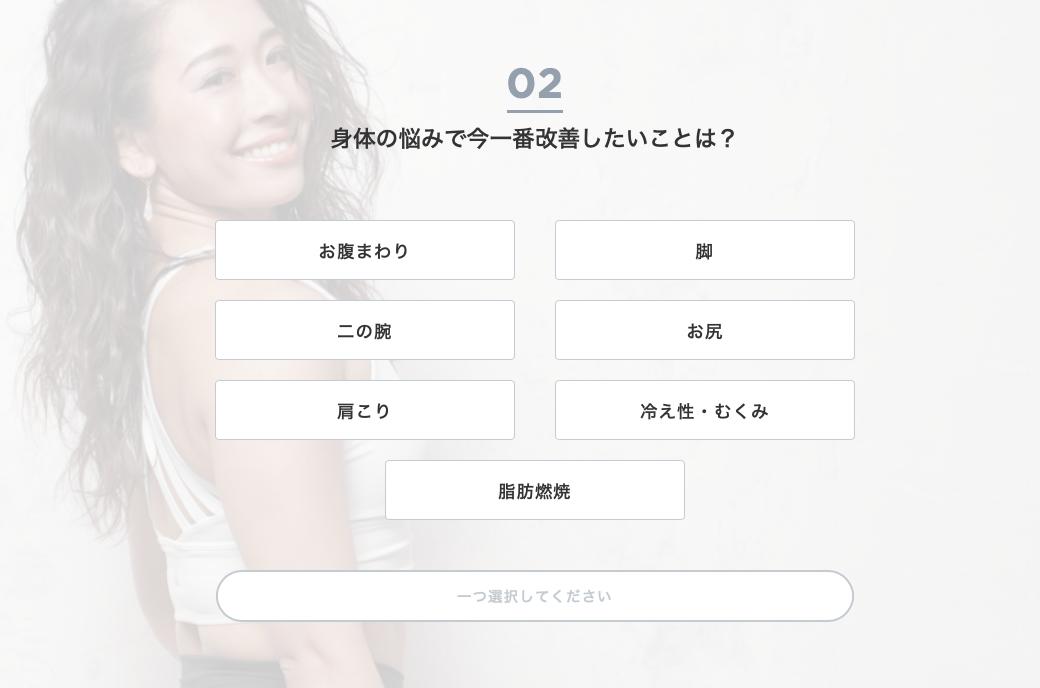 f:id:yamadaman0618:20200415115112p:plain