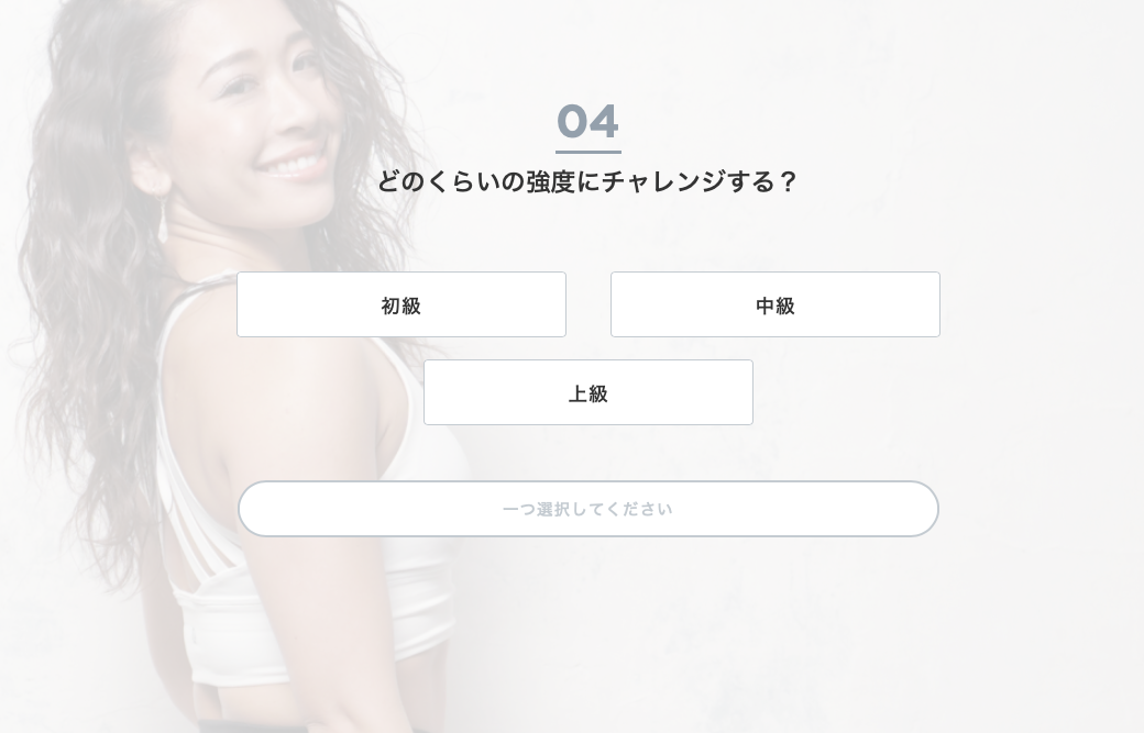 f:id:yamadaman0618:20200415115211p:plain