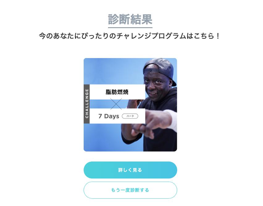 f:id:yamadaman0618:20200415115425p:plain