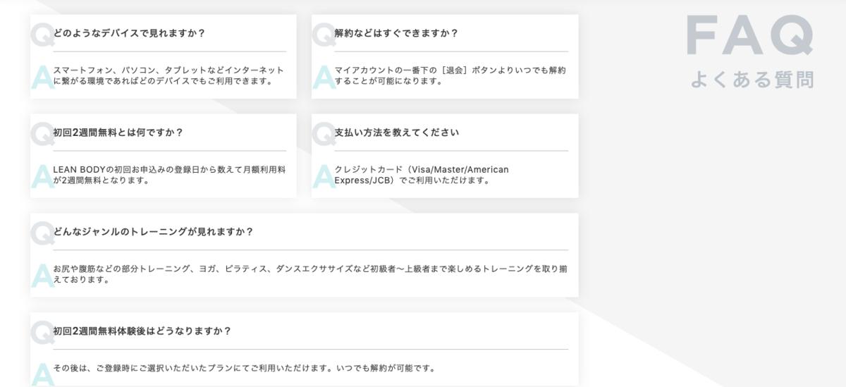 f:id:yamadaman0618:20200415115941p:plain