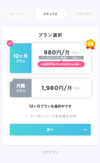f:id:yamadaman0618:20200415120507p:plain