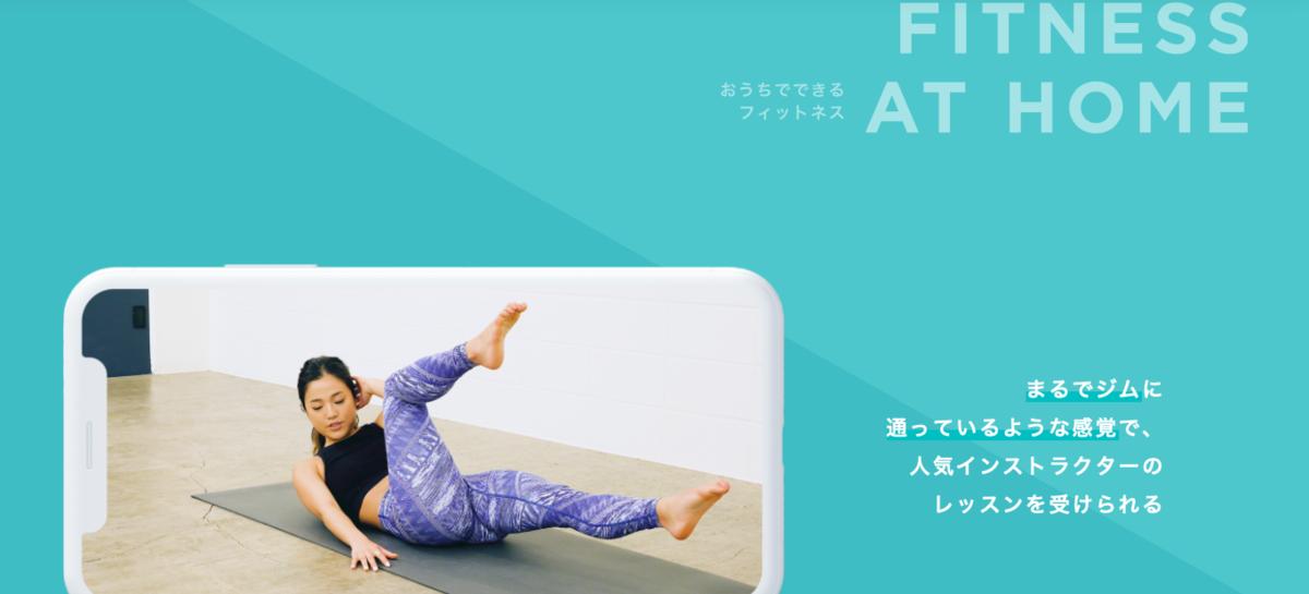 f:id:yamadaman0618:20200415121339p:plain