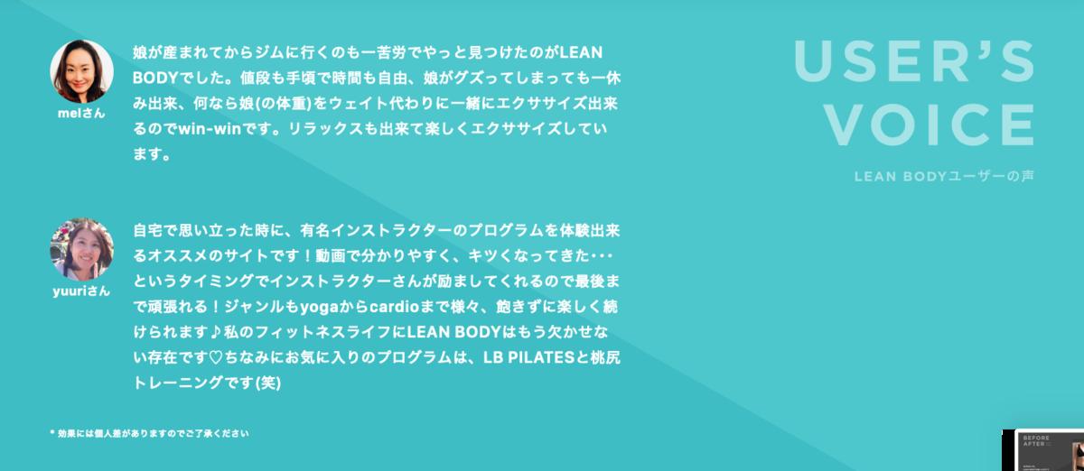 f:id:yamadaman0618:20200415121343p:plain