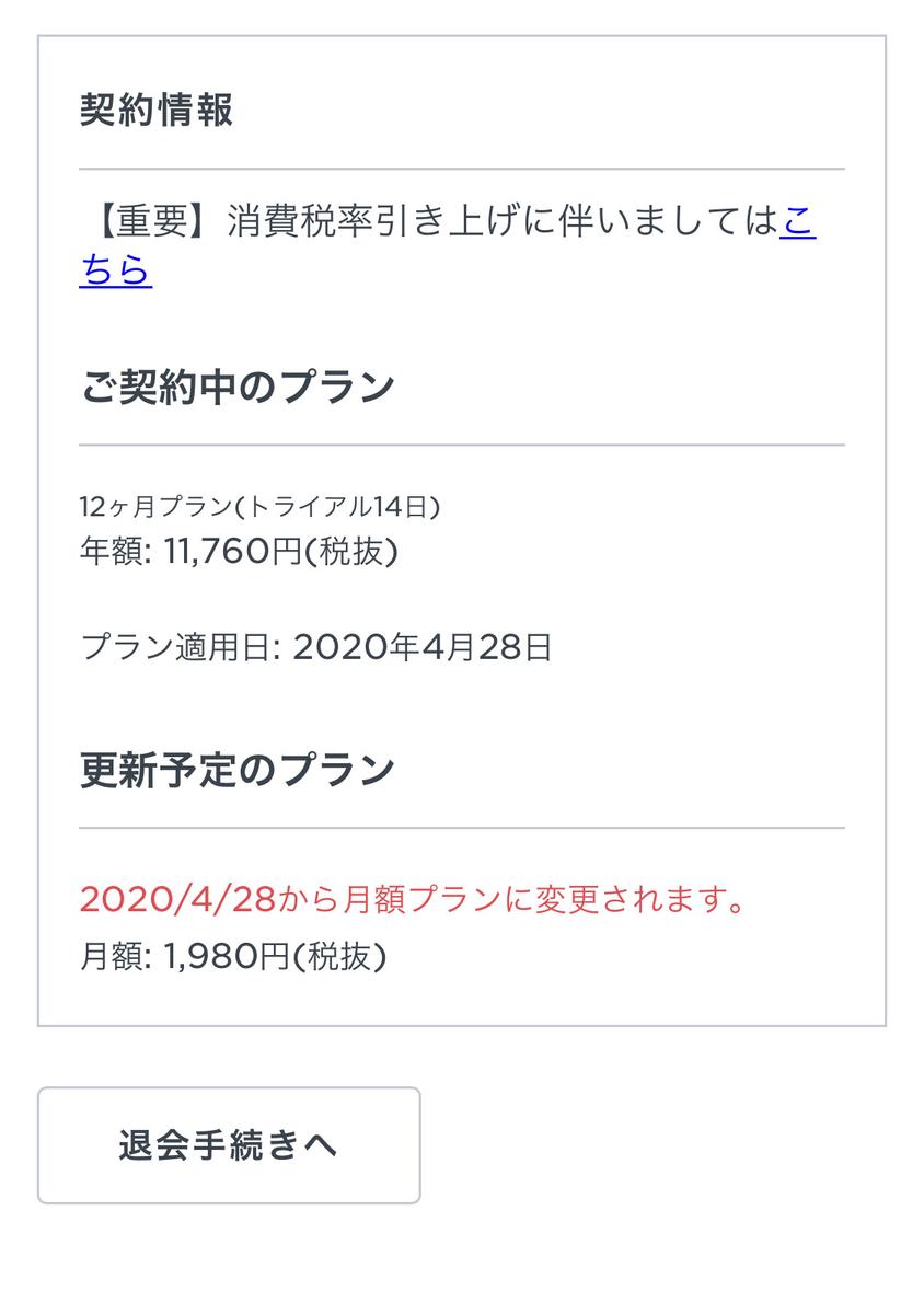 f:id:yamadaman0618:20200415121551j:plain