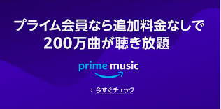 f:id:yamadaman0618:20200420164445p:plain