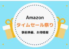 f:id:yamadaman0618:20200420164503p:plain