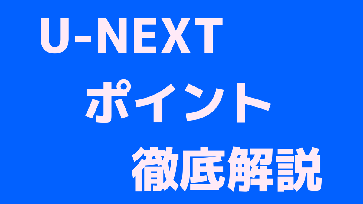 f:id:yamadaman0618:20200422143506p:plain