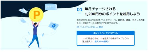 f:id:yamadaman0618:20200422145239p:plain