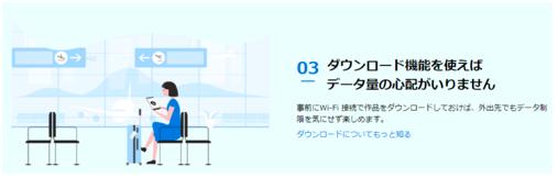 f:id:yamadaman0618:20200422145326p:plain