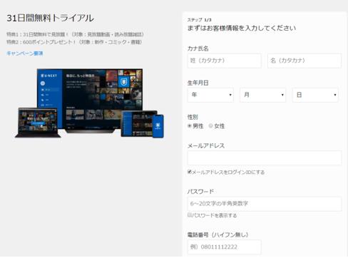 f:id:yamadaman0618:20200422145907p:plain