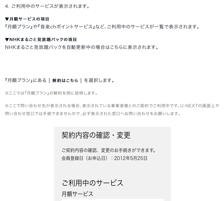 f:id:yamadaman0618:20200422150240p:plain