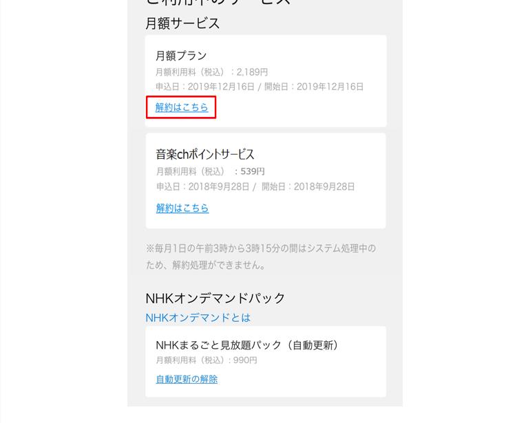 f:id:yamadaman0618:20200422150310p:plain