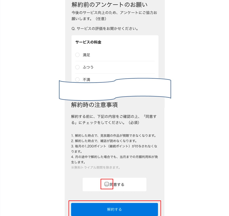 f:id:yamadaman0618:20200422163303p:plain