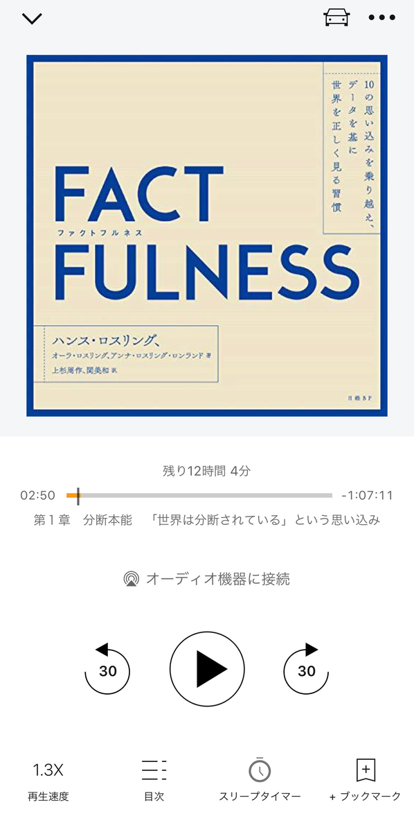 f:id:yamadaman0618:20200424165806j:plain