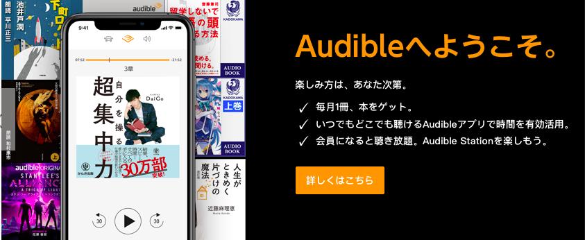 f:id:yamadaman0618:20200424172557p:plain