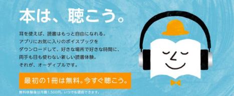 f:id:yamadaman0618:20200424173812p:plain