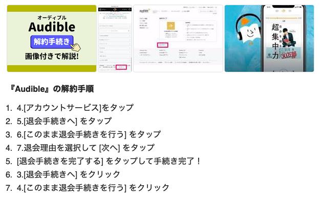 f:id:yamadaman0618:20200424174007p:plain
