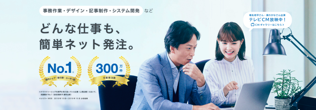 f:id:yamadaman0618:20200429000515p:plain