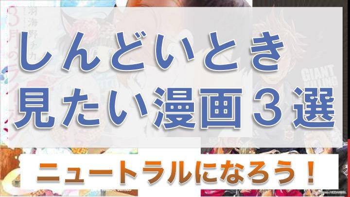 f:id:yamadaman0618:20200430223548j:plain