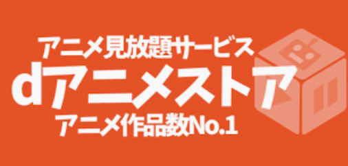 f:id:yamadaman0618:20200504105730j:plain