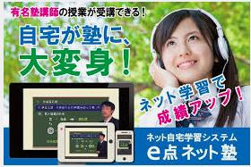 f:id:yamadaman0618:20200509001157p:plain