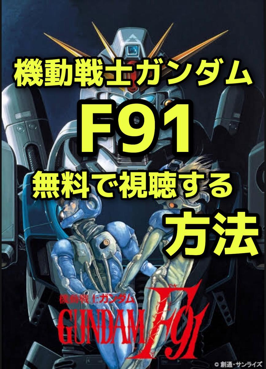 f:id:yamadaman0618:20200515221126j:plain