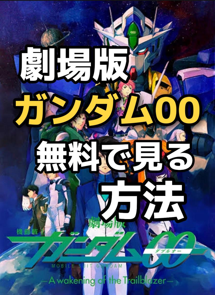 f:id:yamadaman0618:20200517004444j:plain