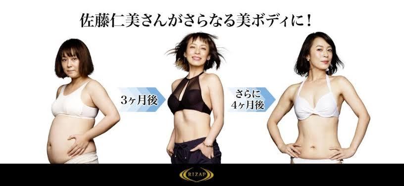 f:id:yamadaman0618:20200520192355j:plain