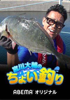 f:id:yamadaman0618:20200609163948p:plain