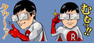f:id:yamadaman0618:20200612185600p:plain