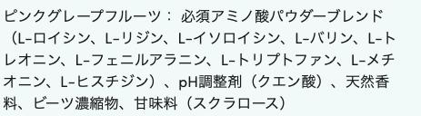 f:id:yamadaman0618:20200624211828p:plain