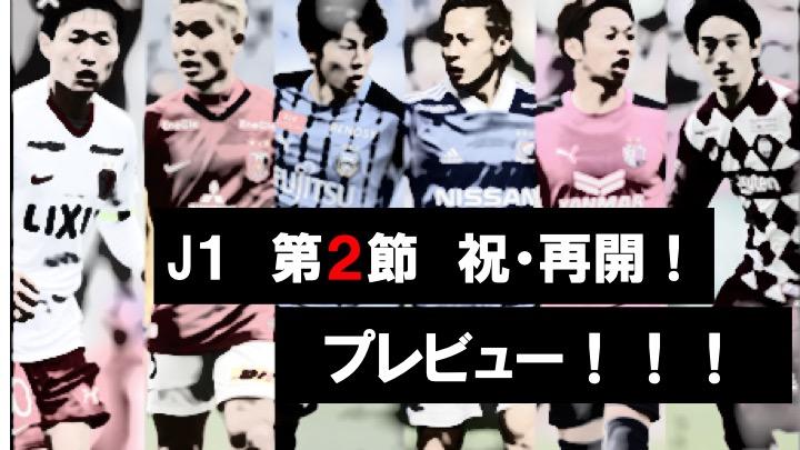 f:id:yamadaman0618:20200702153949j:plain