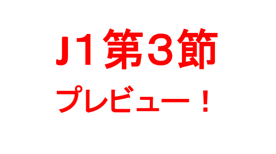 f:id:yamadaman0618:20200707213423p:plain