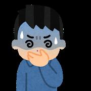筋トレ後の気持ち悪い問題」を解決する【2つの原因と対処方法】 - 山田記