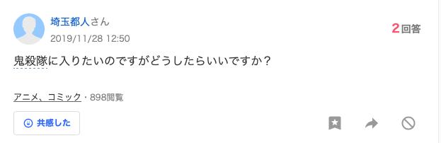 f:id:yamadaman0618:20201030162354p:plain