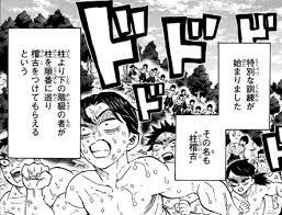 f:id:yamadaman0618:20201030165805j:plain