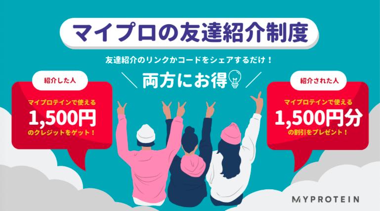 f:id:yamadaman0618:20201111161159p:plain