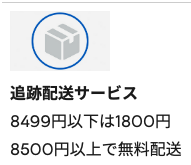 f:id:yamadaman0618:20201111162650p:plain