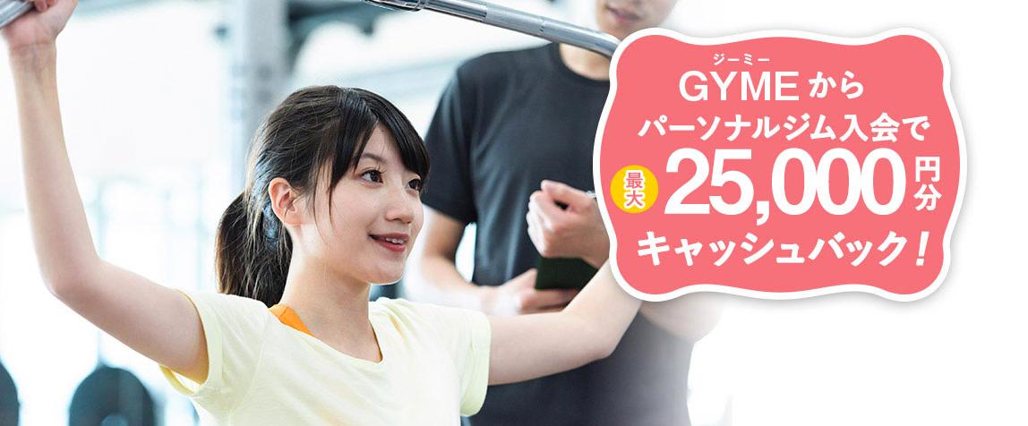 f:id:yamadaman0618:20201114213023p:plain