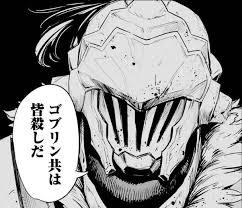 f:id:yamadaman0618:20201120152505j:plain