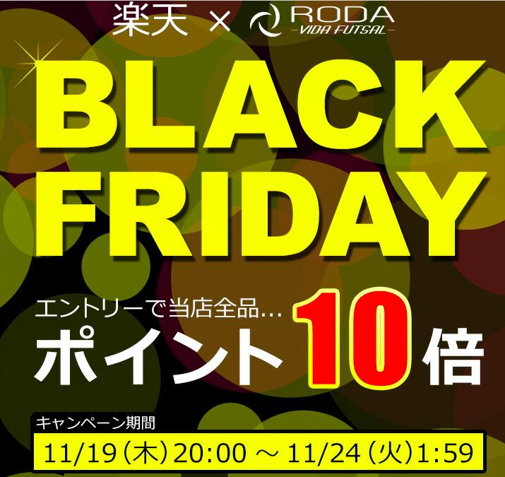 f:id:yamadaman0618:20201120184826p:plain