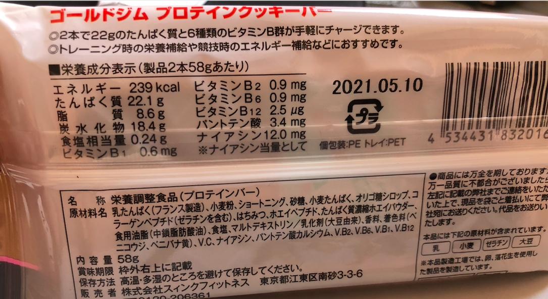 f:id:yamadaman0618:20201207213715p:plain