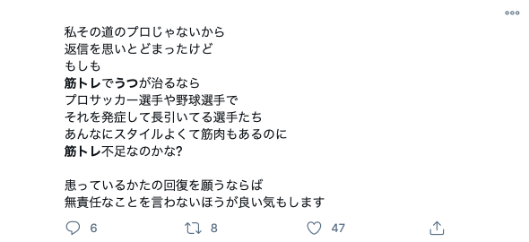 f:id:yamadaman0618:20201212212744p:plain
